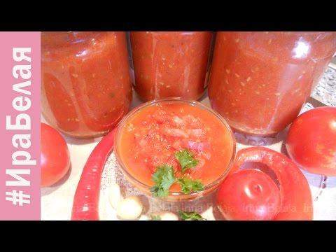 Домашний соус, простые рецепты | Irina Belaja