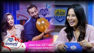 Priyanka Karki and Ayushman DS Joshi | JEEVAN SAATHI WITH MALVIKA SUBBA SEASON 04