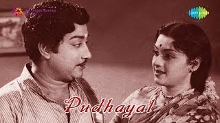Pudhayal | Unakkaga Ellam song