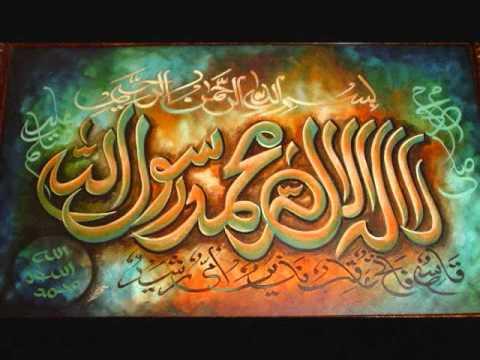 Osmanli-Nakshibendi Zikr- la ilaha ilallah