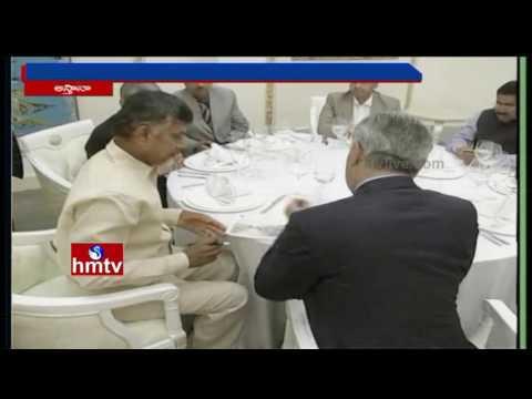 AP CM Chandrababu Naidu Kazakhstan Tour Ends | AP MOU Agreement with Kazakhstan as Soon| HMTV