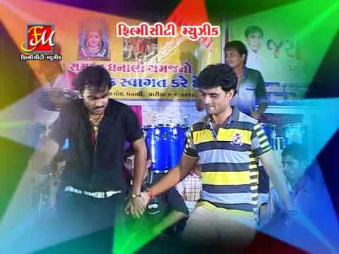 Gori Tu To Kya Gai Ti | Gujarati Live | Non Stop Garba Songs | Dj Dostana(album) | Nitin Barot video