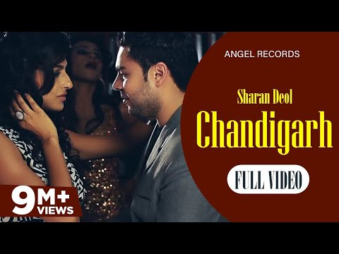 Chandigarh | Sharan Deol | Full Super Hit Song 2013 | Angel Records video