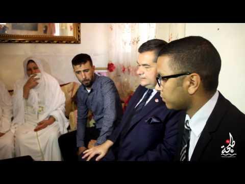 سفير تركيا بمنزل عائلة جواد مرون ..