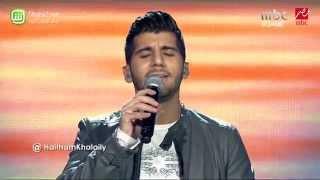 Arab Idol - هيثم خلايلي - عندك بحرية - الحلقات المباشرة