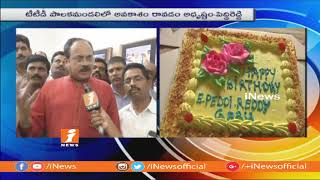 TTDP Leader Peddireddy Face To Face On Appointed As TTD Board Member   iNews