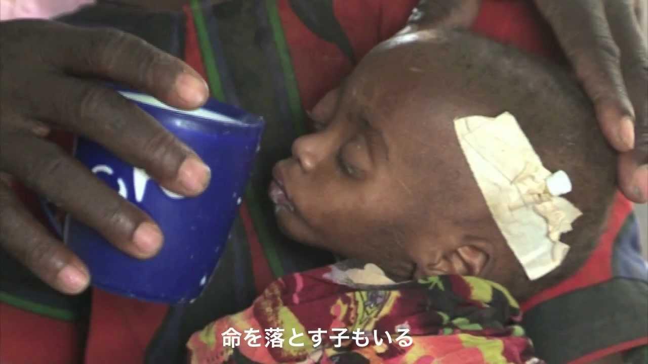 WFPJapanOffice 「アフリカの角」食糧危機 - YouTube