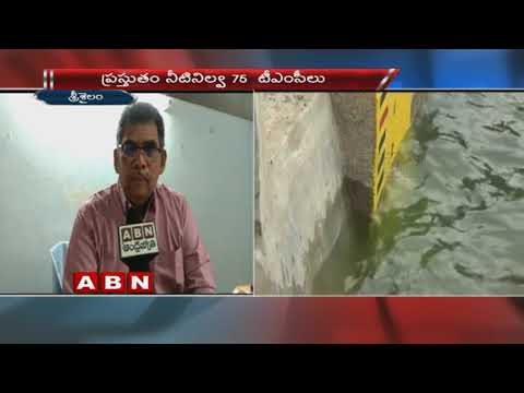 Srisailam project gets good inflow | Rains push up water level to 848 feet