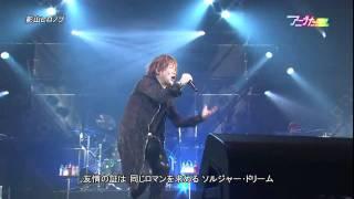 Watch Saint Seiya Soldier Dream video