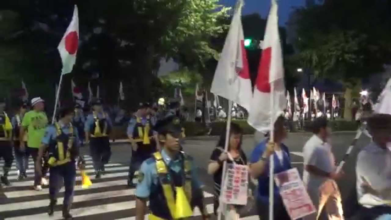 岩田真 安保賛成!賛成議員頑張れ!議員会館前へ日の丸行進2015.7.24平和安全法制推進!日本