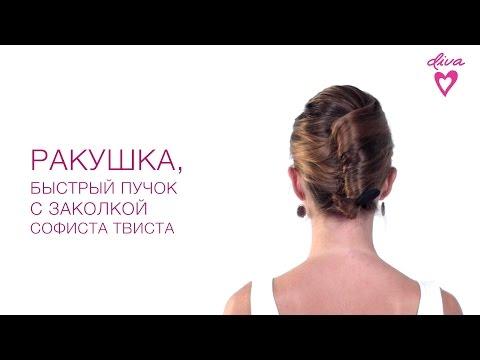 оптовый магазин аксессуаров для волос в казани