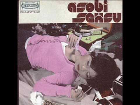 Asobi Seksu - Asobi Masho