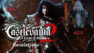 Castlevania Lords of Shadow 2 e21