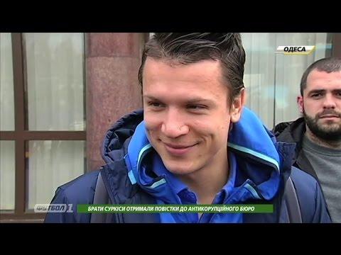 Коноплянка рассказал, сможет ли сыграть против Финляндии
