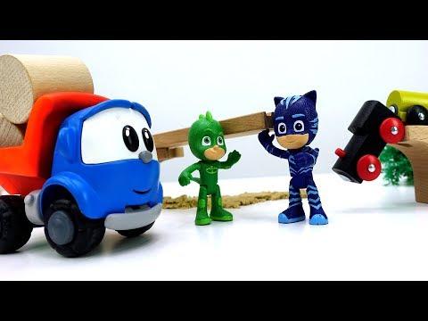Грузовичок Лева и Герои в Масках - Машинка помогает игрушкам