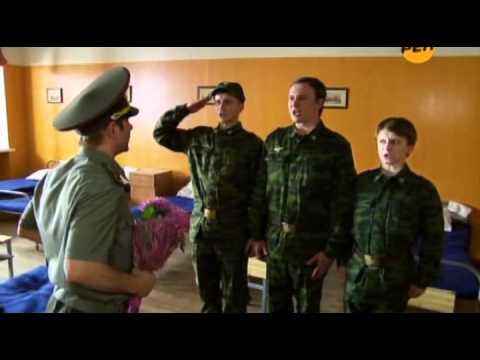 Солдаты и офицеры 1-1
