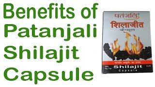 Patanjali shilajit Capsule💊💊 Patanjali Products Review👍 in hindi