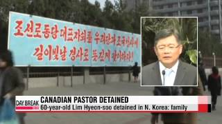 video It′s been confirmed that a missing Korean-Canadian pastor is being held captive in North Korea. Reverend Lim Hyeon-soo′s family says North Korea relayed the information to the Canadian...