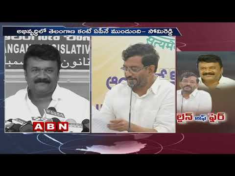 Talasani Srinivas VS Somireddy Chandra Mohan Reddy | AP Leaders VS Telangana Leaders | ABN Telugu