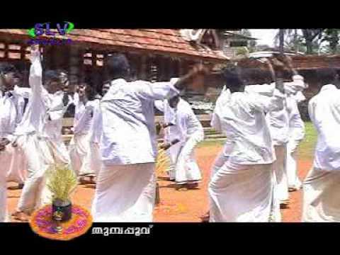 Kettile Kettile Penne_Onam spl  Religious Malayalam Song_Thumbapoovu Onamkalipattu