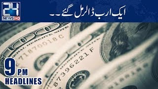 1 Billion Dollar | News Headlines | 9:00 PM | 19 Nov 2018 | 24 News HD