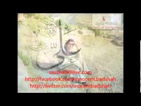 Haq Ali Ali Ali Maula Ali Ali Haq.... Nusrat Fateh Ali Khan -...