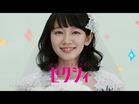 AKB48、ゼクシィ新CM曲を担当 センター・指原も太鼓判 ゼクシィ告知CM「今月のゼクシィ」