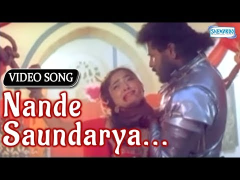 Nande Saundarya Yalla Nande - Prabhu Deva Hit Songs - H20 - Kannada Songs video