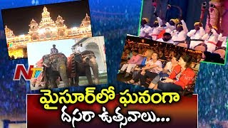 Dussehra Celebrations in Mysore, Significance and Importance of Vijayadashami Festival | NTV