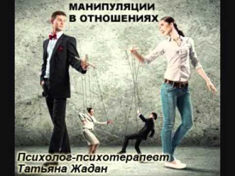 сентябре муж манипулятор признаки и советы психолога можете