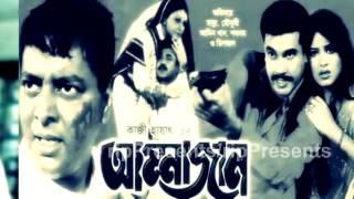নায়ক মান্নার মৃত্যু কাঁদিয়েছে লাখো হৃদয় । মান্নার জীবন কাহিনী । Bangladeshi Hero Manna Life Story