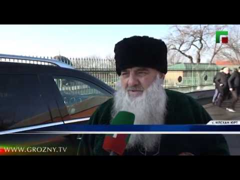 В эту пятницу жители  Илсхан-юрта  в память о Кунте-Хаджи Кишиеве провели религиозные  обряды