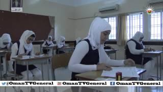 نتائج  امتحانات دبلوم التعليم العام