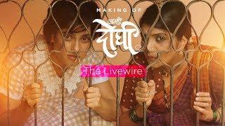 Priya Bapat The Live Wire | Aamhi Doghi Behind The Scenes | Latest Marathi Movies | 23 Feb 2018