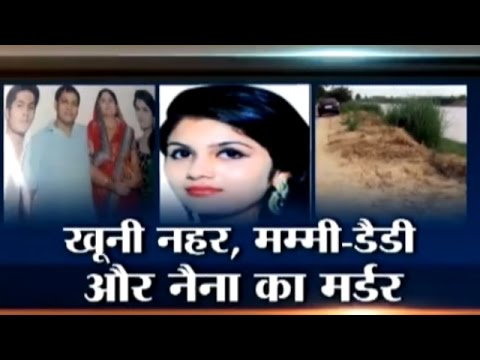 Yakeen Nahi Hota: Mystery Behind Delhi Girl's Body Found in Hapur Canal