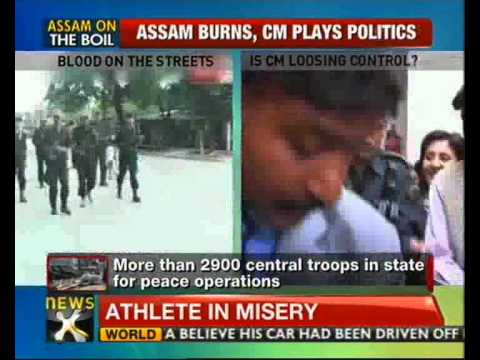 Assam violence claims 32 lives, 1,500 more troops sent - NewsX
