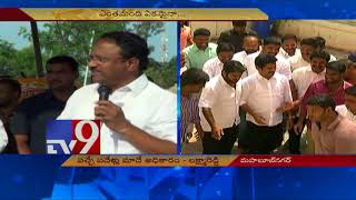 Revanth joining Cong will not hurt TRS || Minister Lakshma Reddy