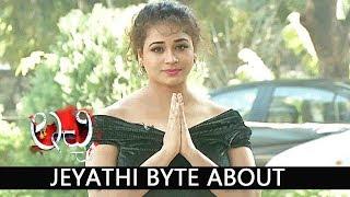 Jayathi byte about Lachi Movie | | Jayathi || Eswar || Puri Jagannadh