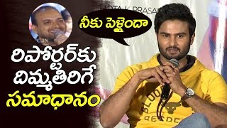 Sudheer Babu Strong Answers to Media Reporter | Nannu Dochukunduvate Movie | Filmylooks