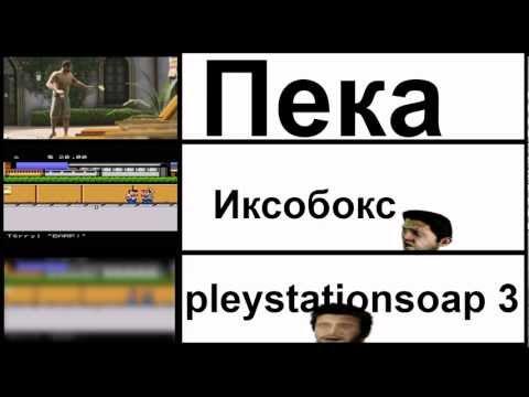GTA 5 PC vs Xbox vs PS3