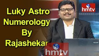 IandT Letters Numerology By Dr.Rajasekhar | Luky Astro Numerology | 08-05-18  | hmtv.
