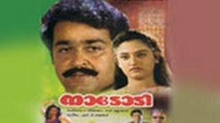 Tejabhai & Family - Naadody 1992 Full Malayalam Movie I Mohanlal, Suresh Gopi