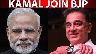 Join with Modi …Kamal confirms