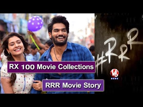 RX 100 Movie Collections | Saakshyam Movie Release Date | RRR Movie Story | V6 Film News