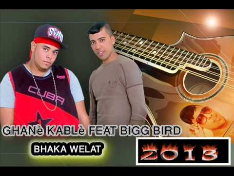 Bigg Bird -bhaka Welat (ft Ghanè Kablè) video