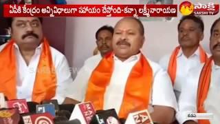 AP BJP chief Kanna Lakshminarayana Slams Chandrababu | చంద్రబాబుపై కన్నా లక్ష్మీనారాయణ ఆగ్రహం..