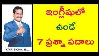 Spoken English through Telugu