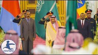 Ethiopia, Eritrea Sign Peace Deal in Saudi Arabia Djibouti to Follow