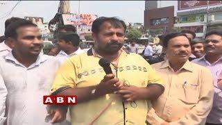 Journalists Union Protest Against Pawan Kalyan Fans Charges On Media  - netivaarthalu.com