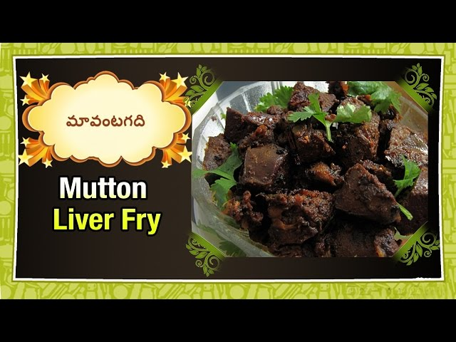 sddefault Mutton Fry